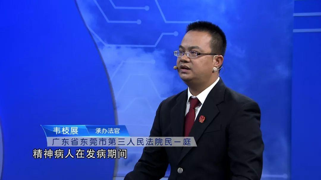 杭州某妇女采取快递的传言调查