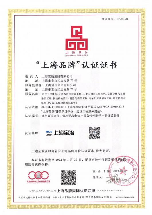 """上海商务调查 成都男性的身份证丢失了,成为了上海三家公司的主管。要""""退"""