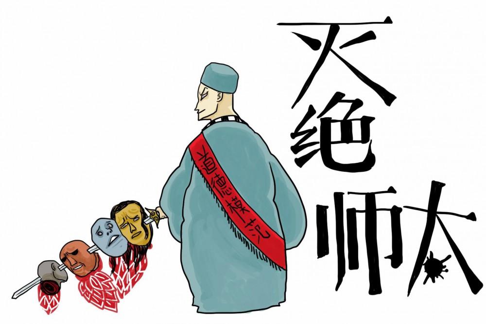 上海抓老鼠公司_上海抓小三公司_睢宁中国城抓小三