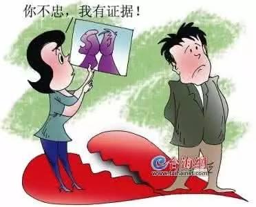 调查老婆出轨证据然后报复_怀疑老婆出轨但没实际证据怎么办_上海出轨证据调查