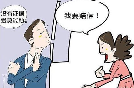 上海出轨证据调查_调查老婆出轨证据然后报复_怀疑老婆出轨但没实际证据怎么办