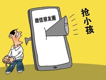 上海私家侦探公司调查_上海出轨调查公司_调查老婆出轨证据然后报复