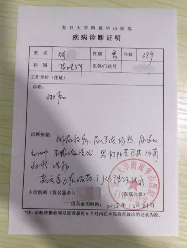 """该名女子要求上海""""私家侦探""""去检查她的丈夫。她被骗了并且受到威胁"""