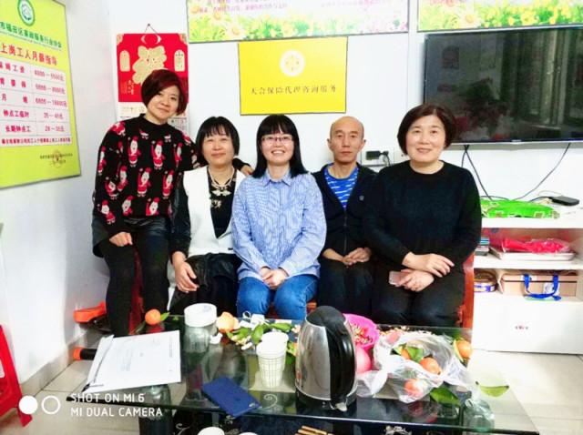 """今年春节期间会不会出现""""保姆短缺""""?上海市家庭协会调查:超过30%的家庭"""