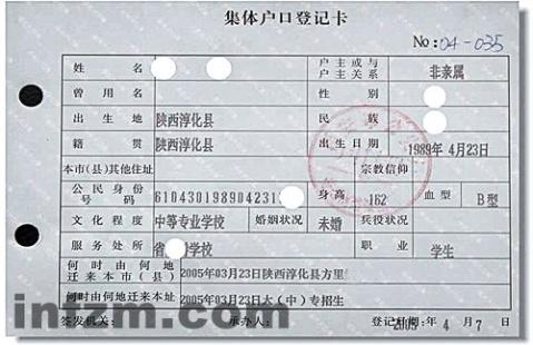 上海抓老鼠公司_上海抓小三公司_南京酒吧抓小三