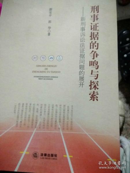 电子取证公司_上海侦查取证公司_常州侦探公司唯克取证好信誉
