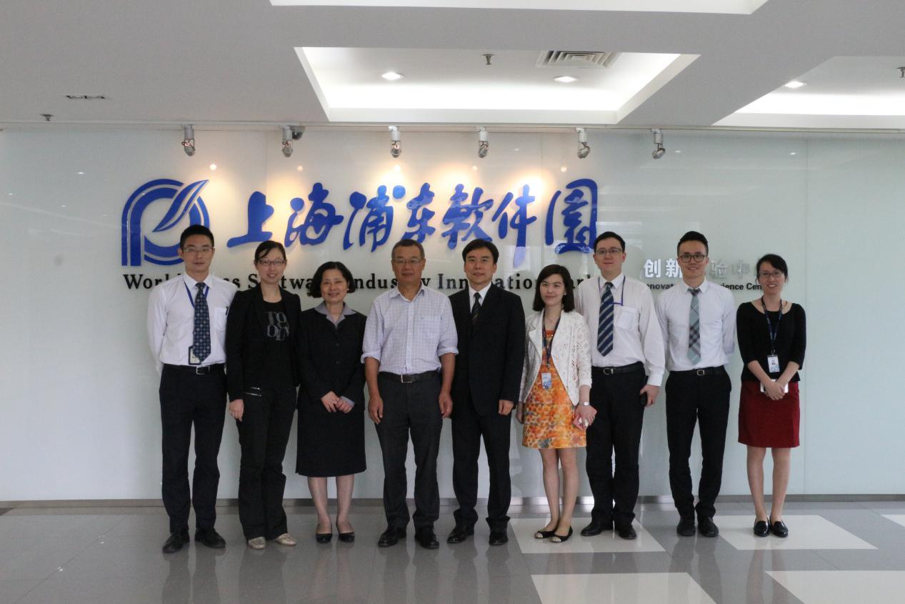 [上海]上海浦东软件园创业投资管理有限公司