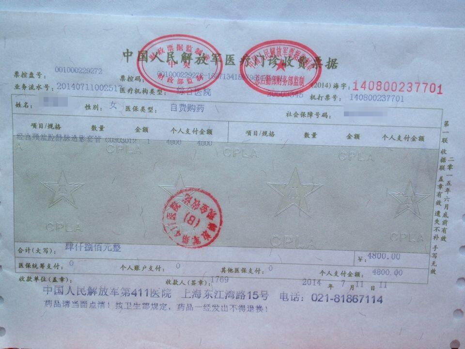 中国证券报·宏源证券证实总经理正接受调查 称公司经_上海市调查公司_常州私家侦探公司首选唯克调查