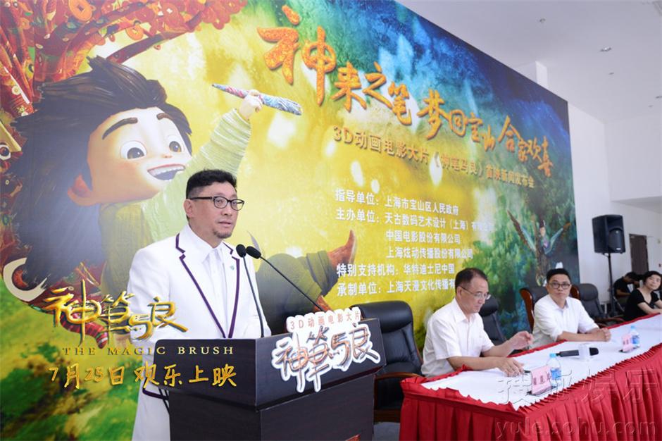 关于在上海神马动力工程公司研发部工作的经验