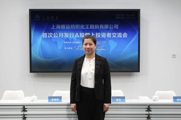 上海的调查公司 涉嫌CEO中毒和住院的Youzu Network重申:涉嫌为影视公司工作