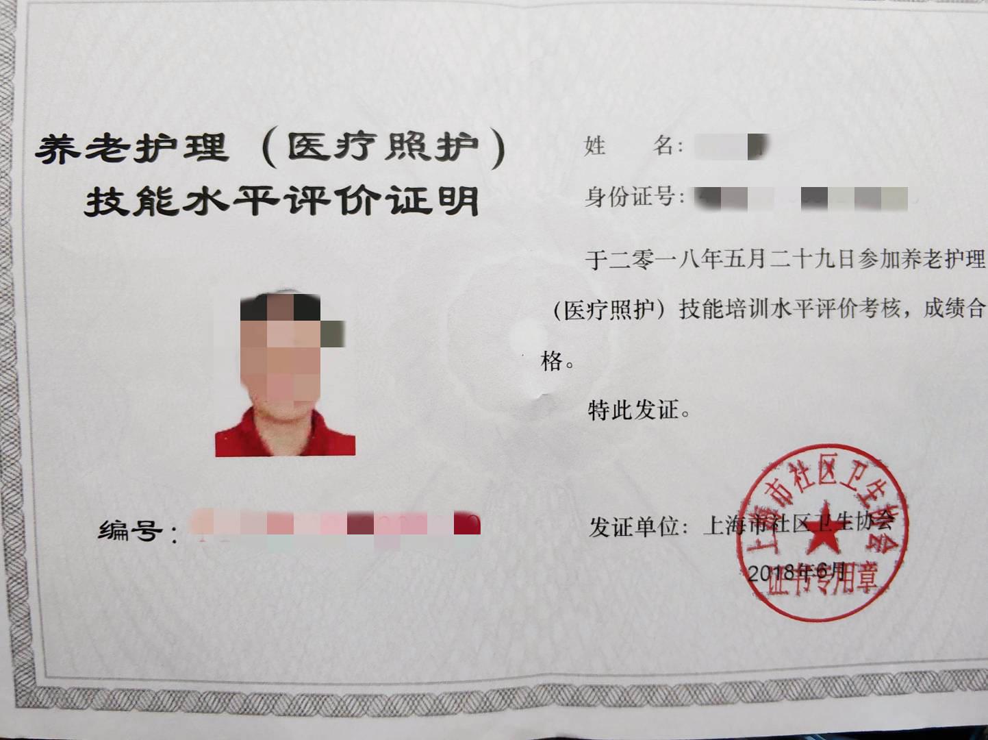 公司个人个人工作总结_上海个人调查公司_上海侦探公司福邦调查