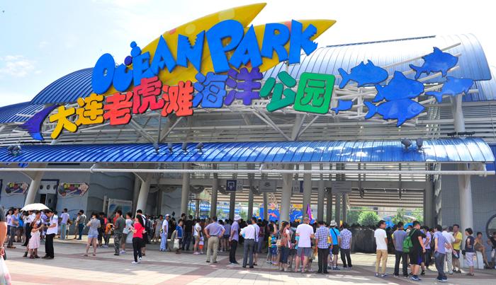 当地人多花100元吗?上海海昌海洋公园面临不公平的票价