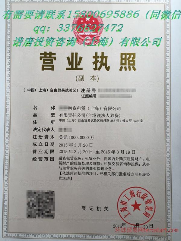 上海讨债公司靠谱吗_上海巿靠谱的追债公司_上海调查公司哪家靠谱