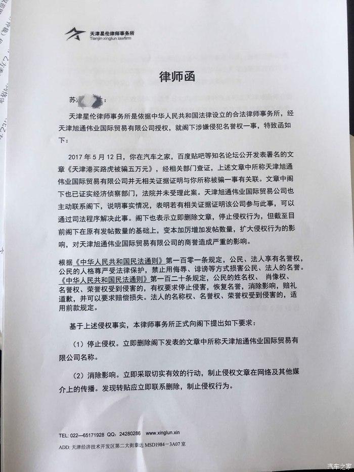 林奇(Lynch)的30亿股尤祖(Youzu)股份是由他的三个孩子继承的,他的涉嫌私生