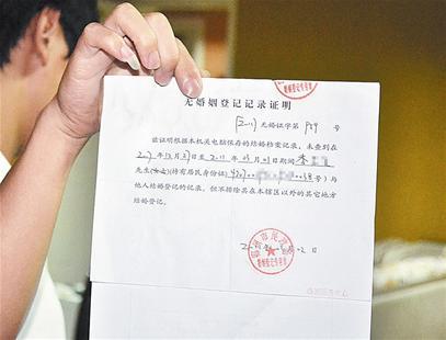 上海婚姻调查-外遇调查找不到出轨该做什么