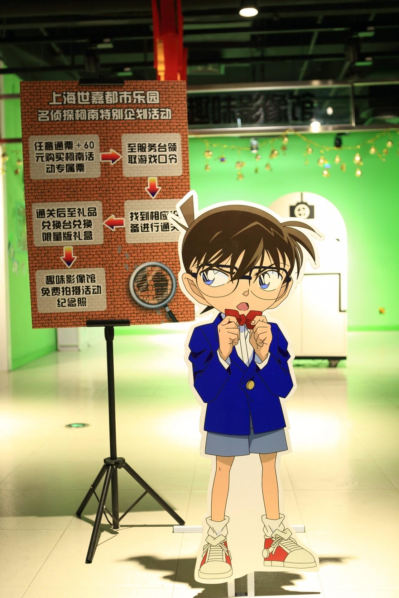 上海市儿童福利院_上海市职业介绍所_上海市侦探