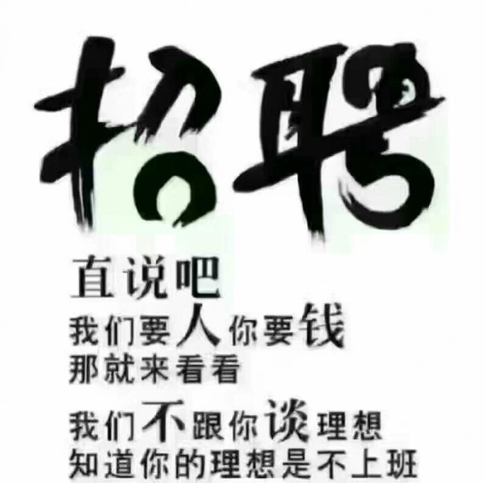 上海权威发现公司