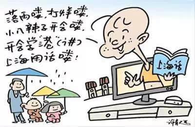 上海本地调查_上海11个重点拆违地地_东城区6号地调查