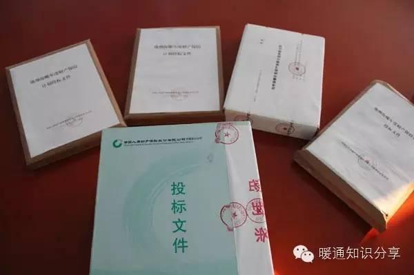 上海金山地方可行性研究报告公司
