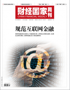 上海正规私人调查公司 主席上交,警察开了个案进行调查。上海互助金融平台