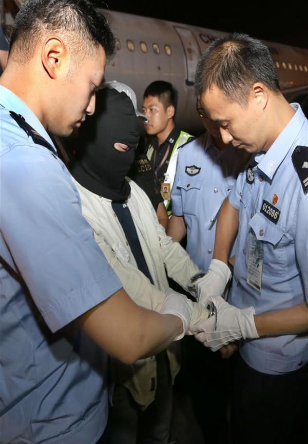 """上海警方通报了""""正大公司""""非法集资案的进展情况调查。逮捕了41名犯罪嫌疑"""