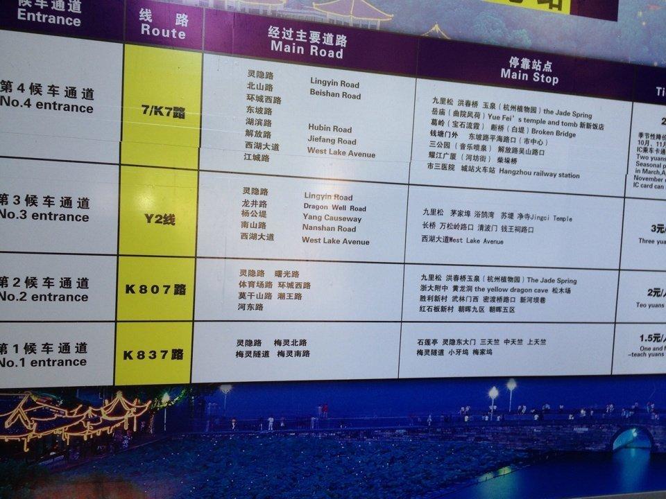 上海自贸区公司找企硕_上海找人公司_南昌公司装监控一般找什么公司