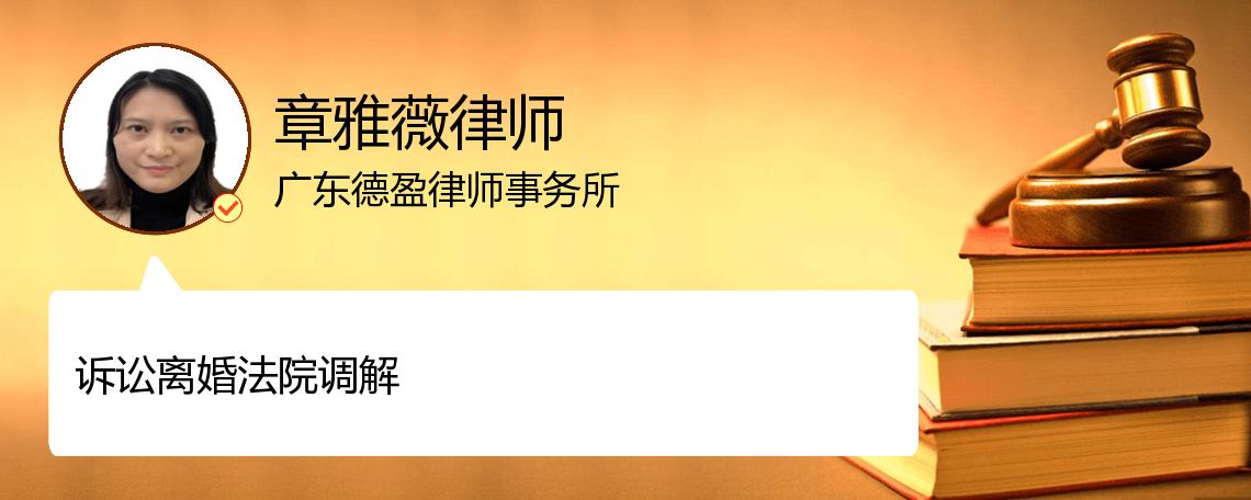 上海离婚调查取证公司_律师调查离婚案取证怎么_婚姻取证调查