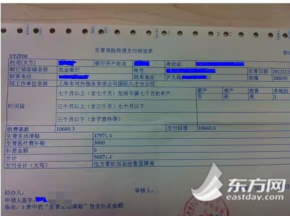 上海找人_上海回收冬虫夏草价比三家找上海巅峰高高高!_凤凰女沒人找
