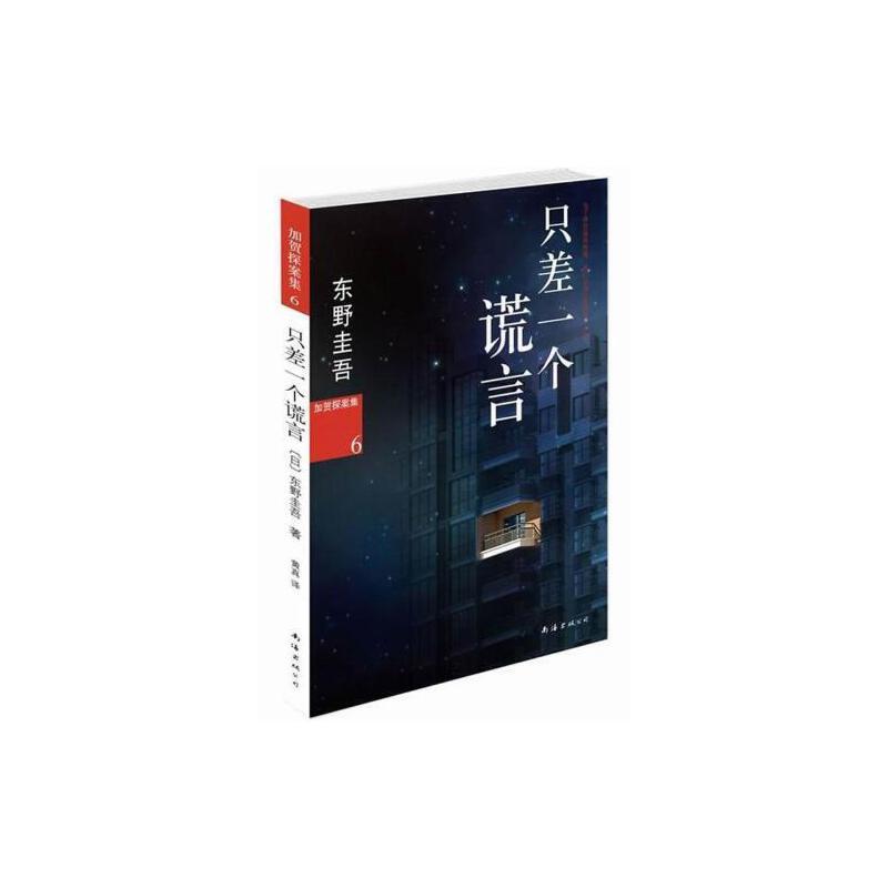 """""""我很大侦探"""":上海科普论坛揭示了记忆和谎言背后的心理世界"""