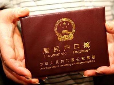 长春百姓网找长二道区人从众烧_上海找人_上海脑瘫医院找上海明珠