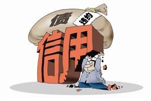 上海私人侦探公司_上海侦探公司信义调查_上海侦探公司