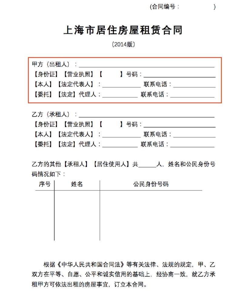 专业美发培训班哪里找_会计专业进银行工作后再去企业找工作会受限吗_上海专业找人