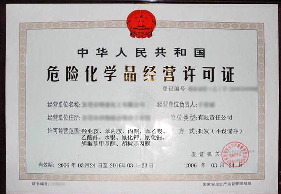 会计专业进银行工作后再去企业找工作会受限吗_上海专业找人_专业美发培训班哪里找