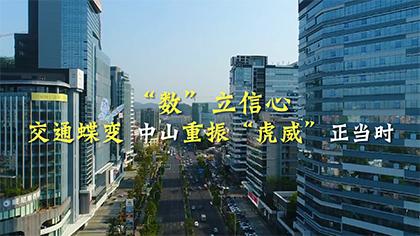 立新(重庆)市场研究有限公司