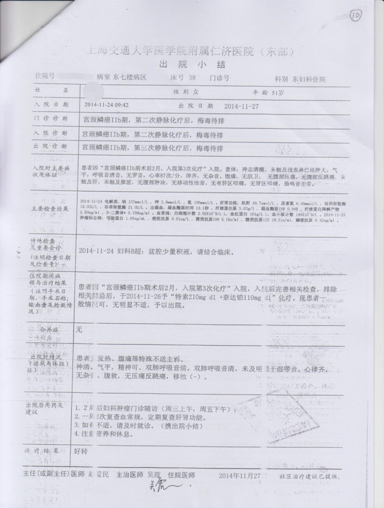 上海私家侦探联系方式 上海的18例地方病都是相关的,两家医院的闭环管理稳定