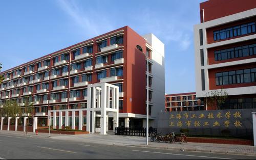 上海好翼信息技术有限公司