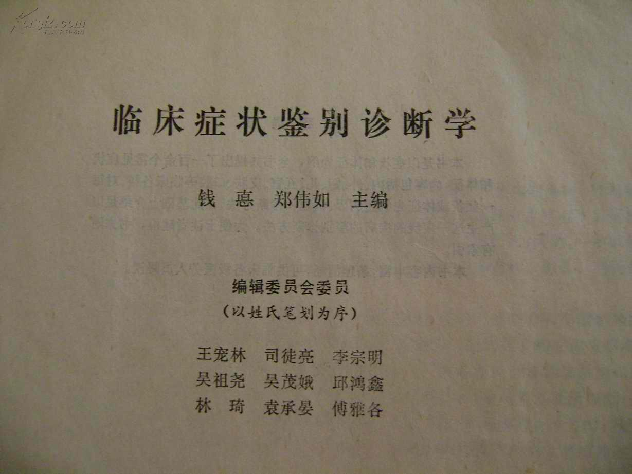 上海当地诊断为+1,并宣布了涉及的区域和位置。