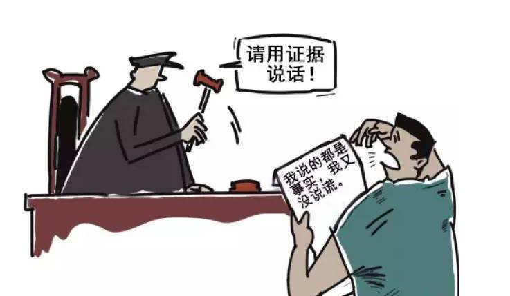 上海专业离婚律师法律纠纷诉讼咨询:宋长贵财税律师网