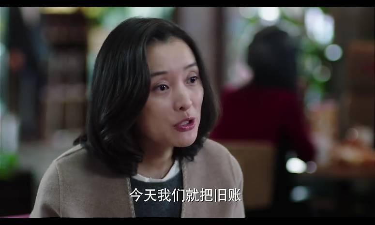 上海侦探 说服小三进入有利可图的业务,揭示上海味清公司如何明智地与小三