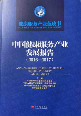 上海二手房产权调查_上海 调查_上海商业调查