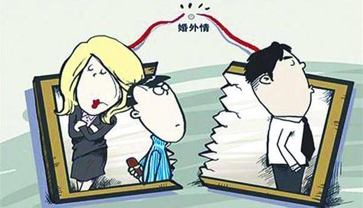 婚外情如何合法取证