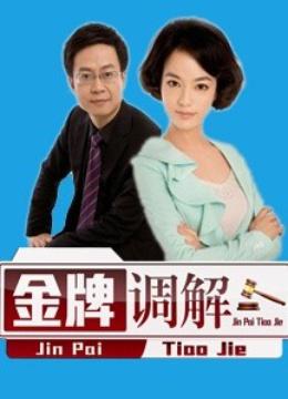 上海外遇侦查公司 上海婚姻 调查告诉您如果遇到未成年3岁的强迫婚姻该怎么办