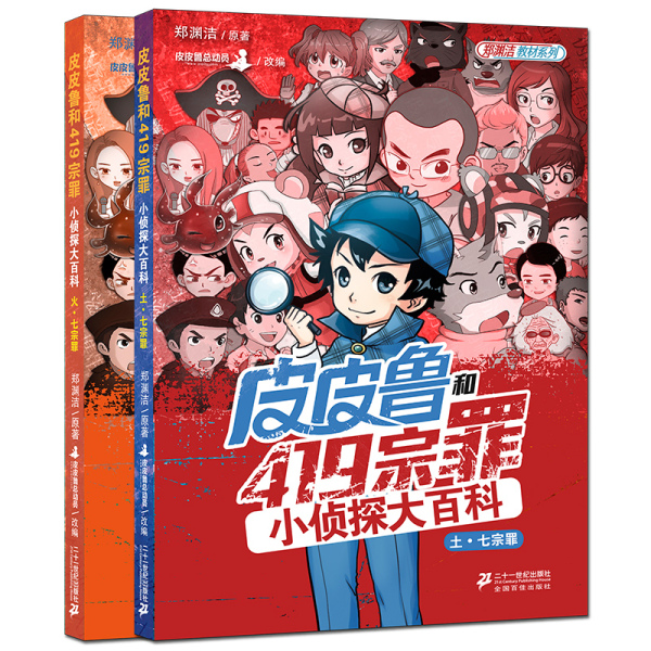 上海侦探公司福邦调查_上海侦探公司信义调查_上海民间调查公司