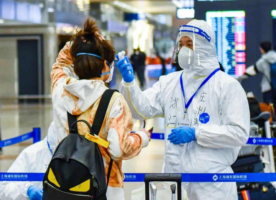 上海一例新确诊病例,最新新闻摘要→