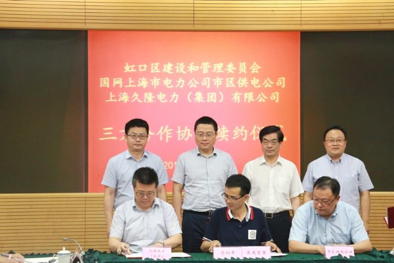 上海老师对女学生进行性侵犯,被判三年徒刑