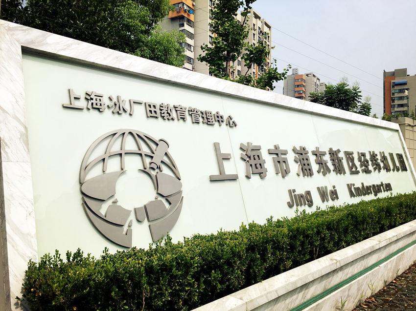 今天的浦东法治新闻|上海浦东公证处和浦东新区档案馆开放文件查询通道