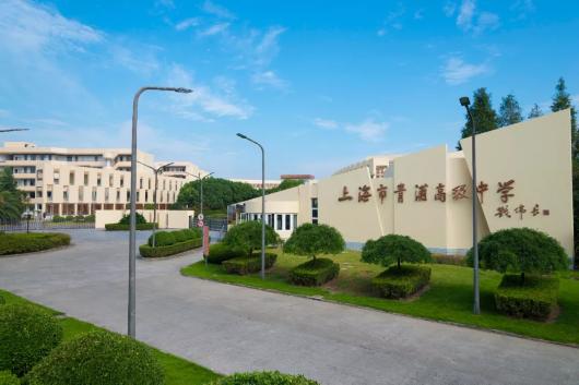 上海侦探公司福邦调查_上海调查公司推荐_上海厨具公司推荐