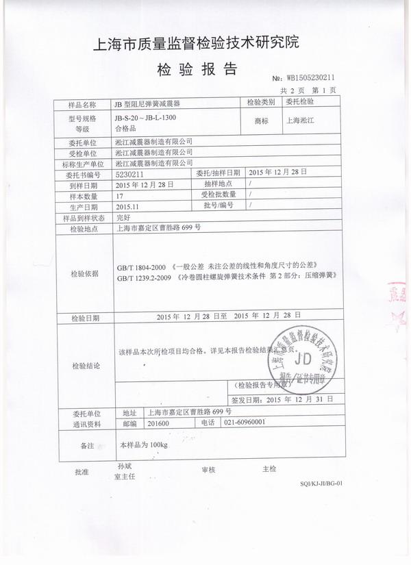 上海调查公司哪家靠谱_壹管家公司上海靠谱吗_上海巿靠谱的追债公司