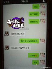 上海私家 侦探发现她的丈夫有外遇个小方法