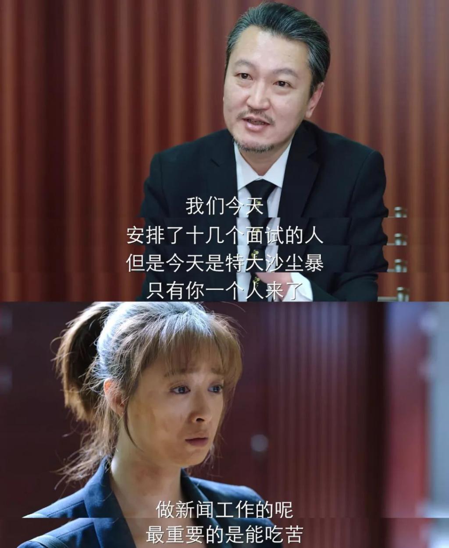 上海婚姻 侦探 调查